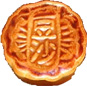 Web Occasion Mooncake Path r72