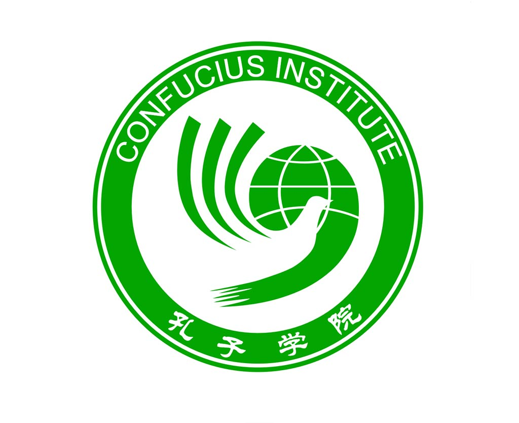 confucious institute-logo-web