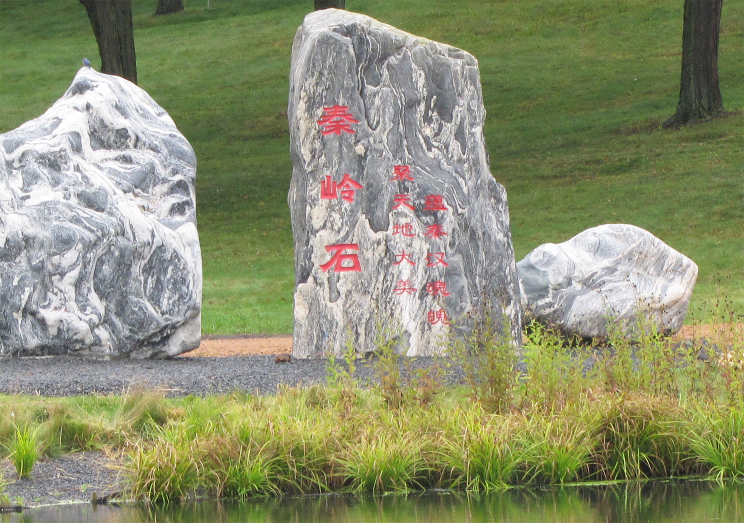 Cmty ChineseGarden Rocks
