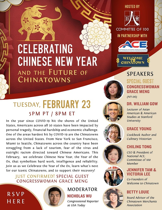 Meng chinatown event