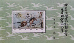 stamps_1