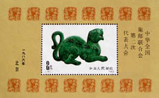 stamps_2